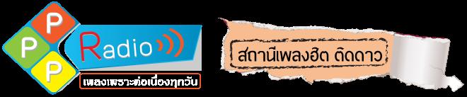PPP Radio Online